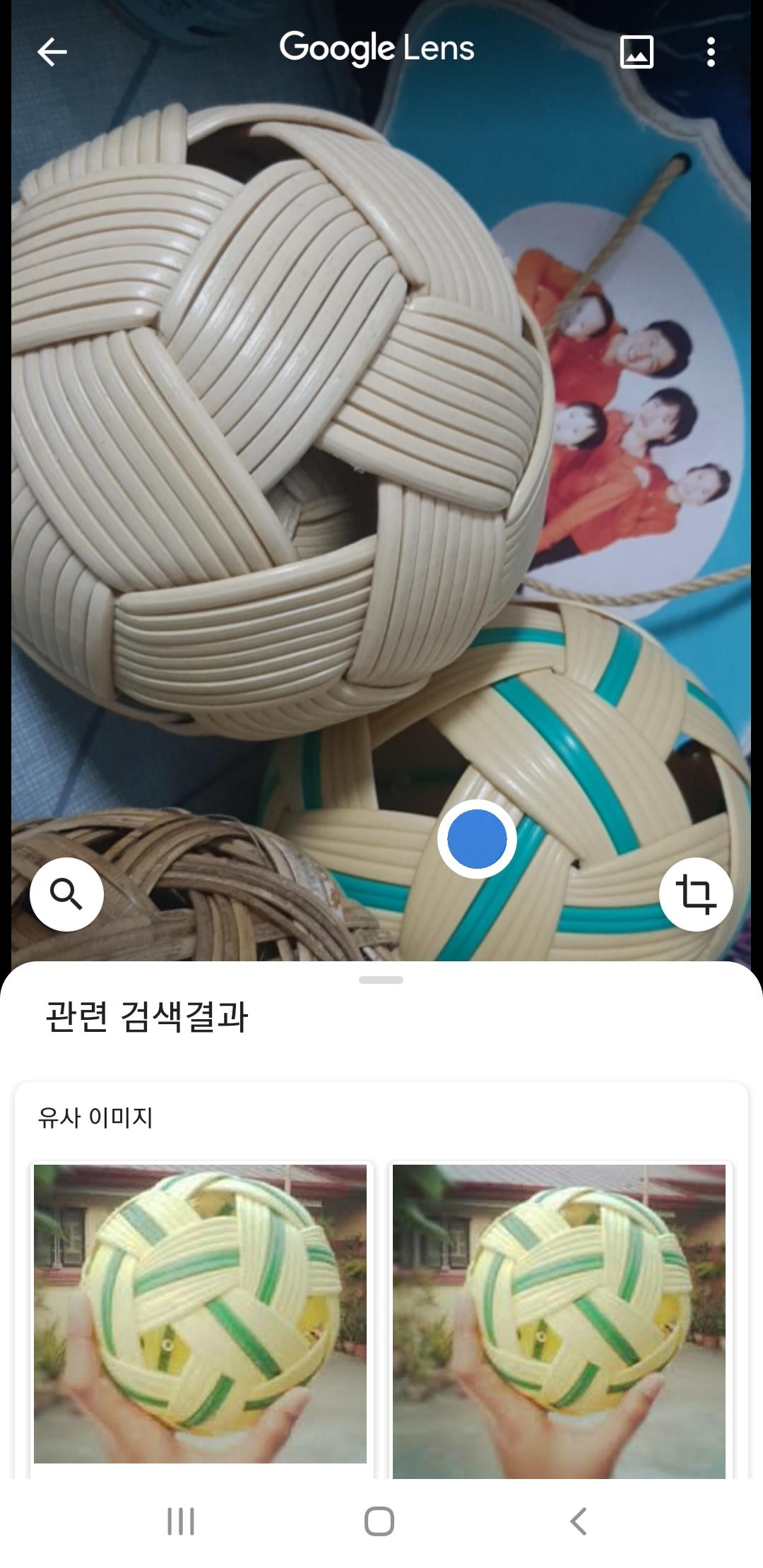 구글 렌즈_Google Lens