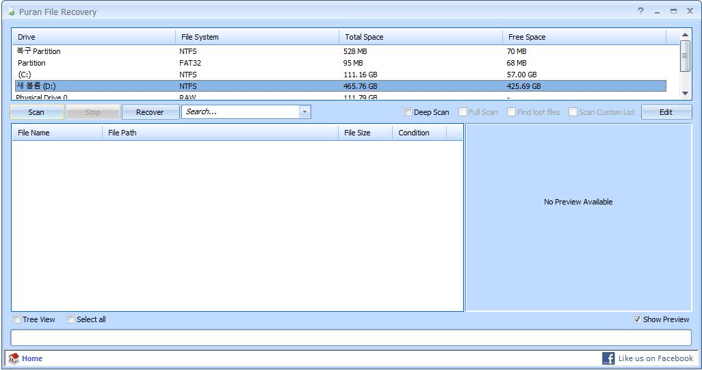 puran 파일 복구 프로그램