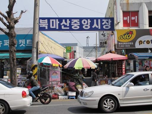 창원시 마산 회원1지구 재개발지역 이야기 - 12