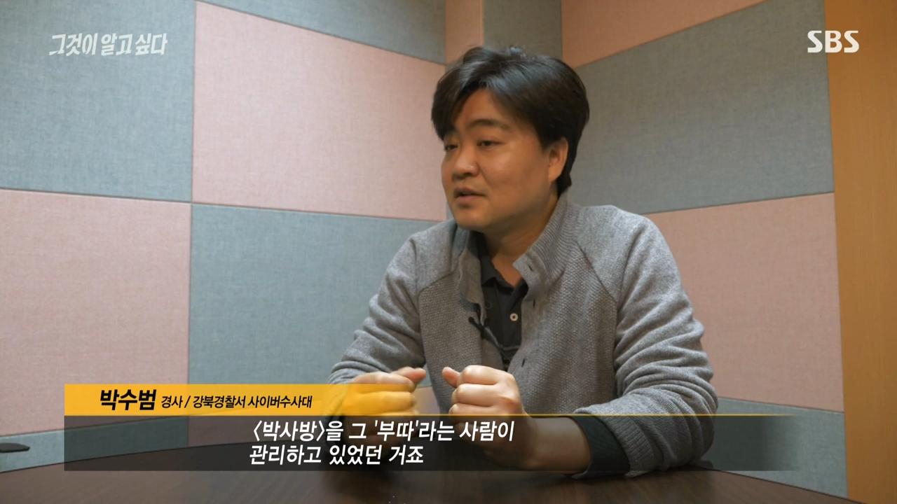 韩国版裸贷 박은수 박은수 Sk - Imagesartistbak 박 사 박사방 구라냐?? - 유머 ...