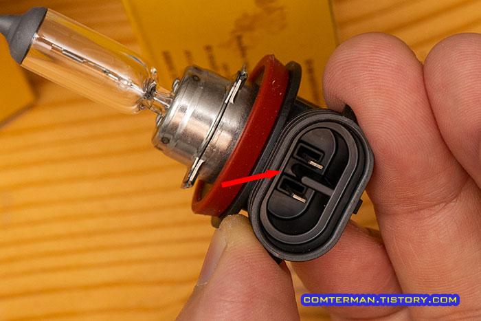 H8 전구 커넥터 방향