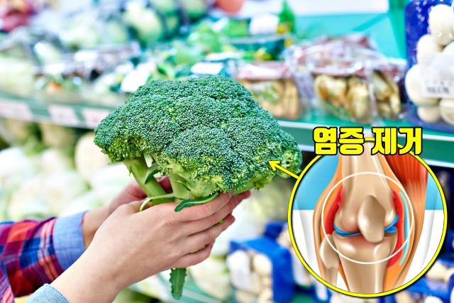 관절염에 좋은 음식 브로콜로 효능