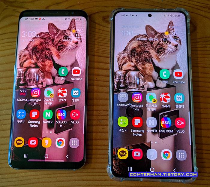 삼성 스마트 스위치 스마트폰 데이터 복사