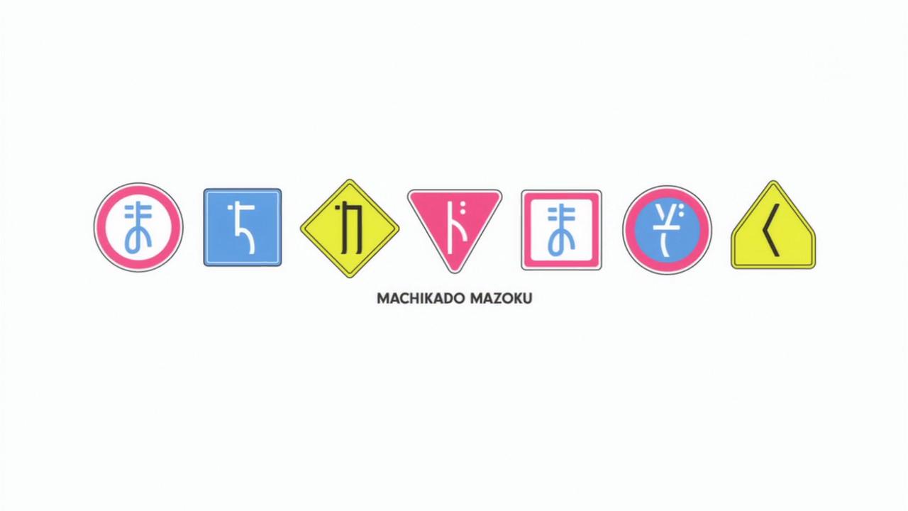 [Ohys-Raws] Machikado Mazoku (TBS 1280x720 x264 AAC)