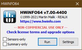 컴퓨터 스펙 정보 HWINFO 사진3