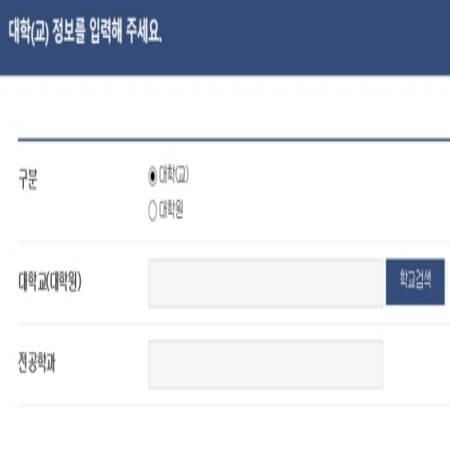 민원24 대학교 재학증명서 인터넷발급
