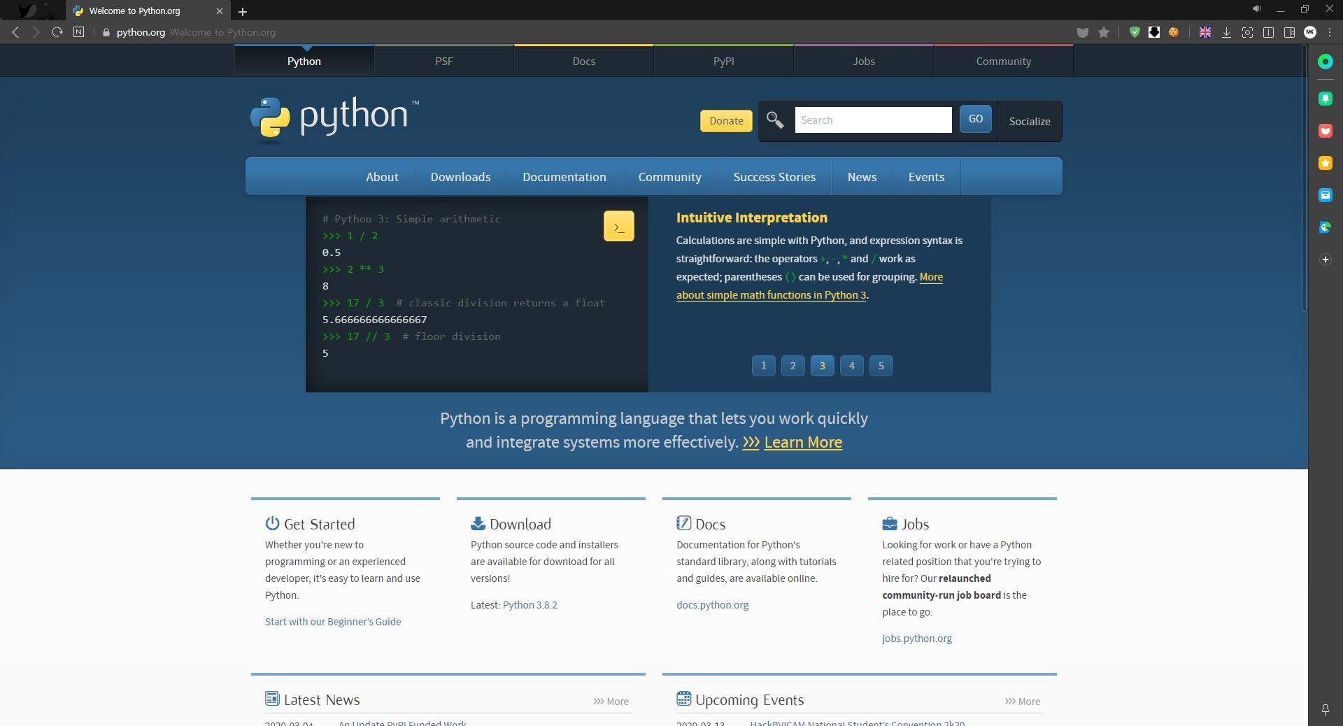 파이썬 공식 홈페이지