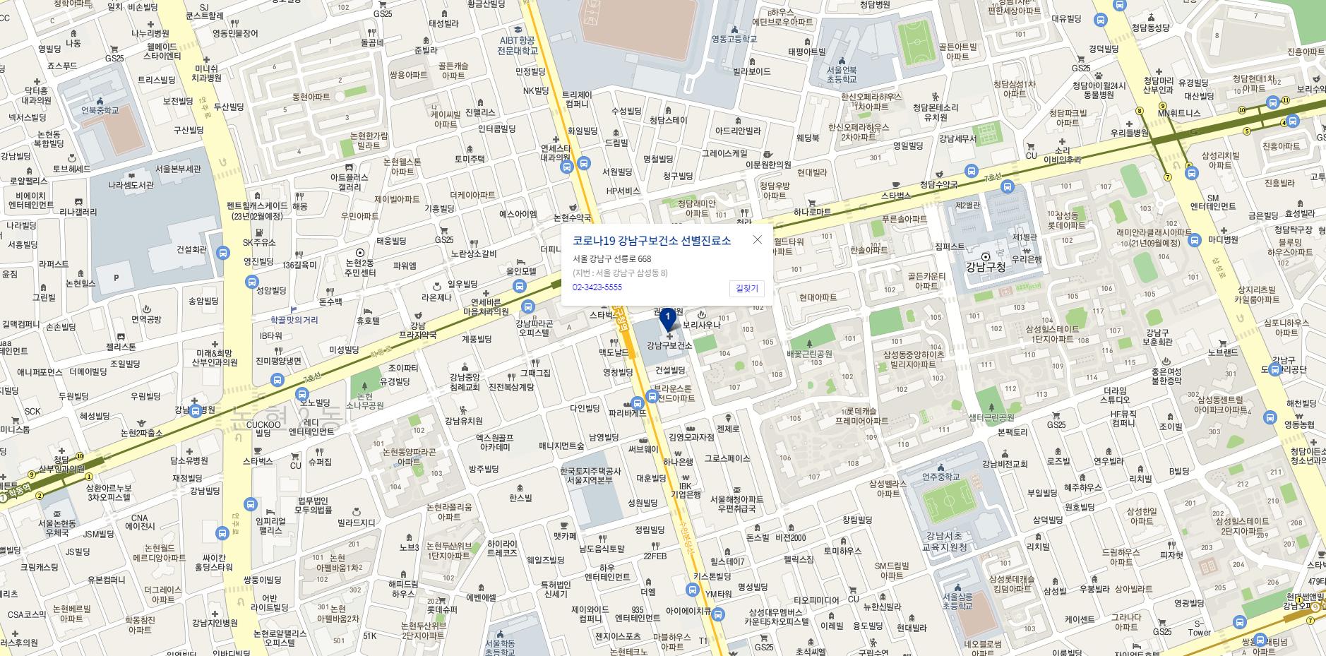 이 사진은 강남구 보건소의 위치 지도입니다