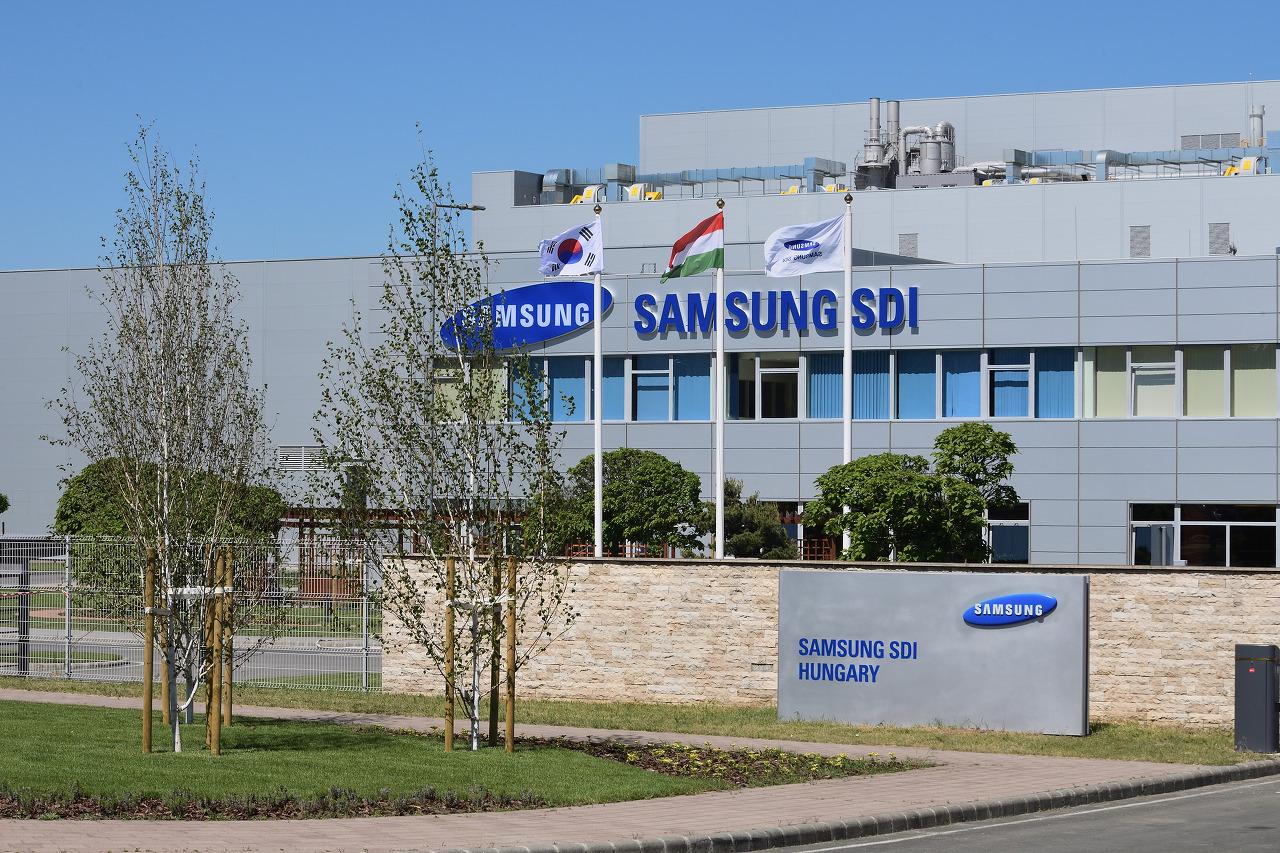 삼성sdi 임원 인사 2020 승진인사 명단