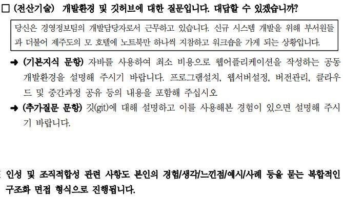 한국조폐공사 채용공고