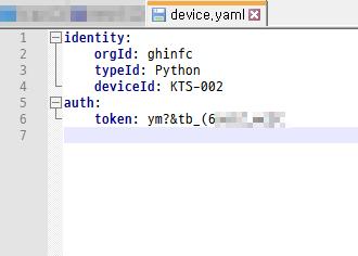 device.yaml
