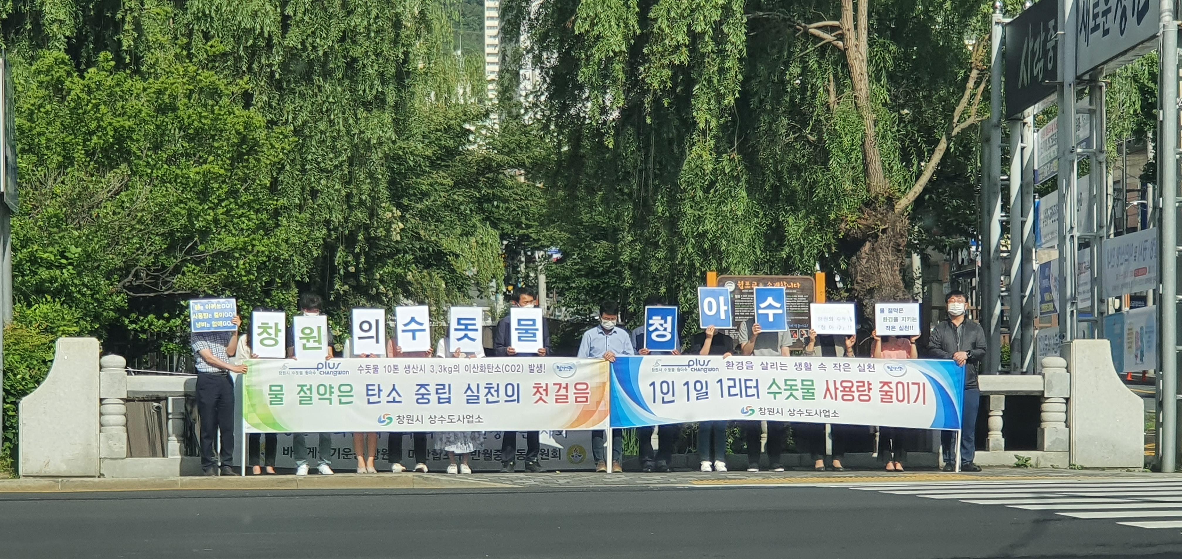 출근길에 만난 창원의 수돗물 청아수 홍보 캠페인이 반가운 이유