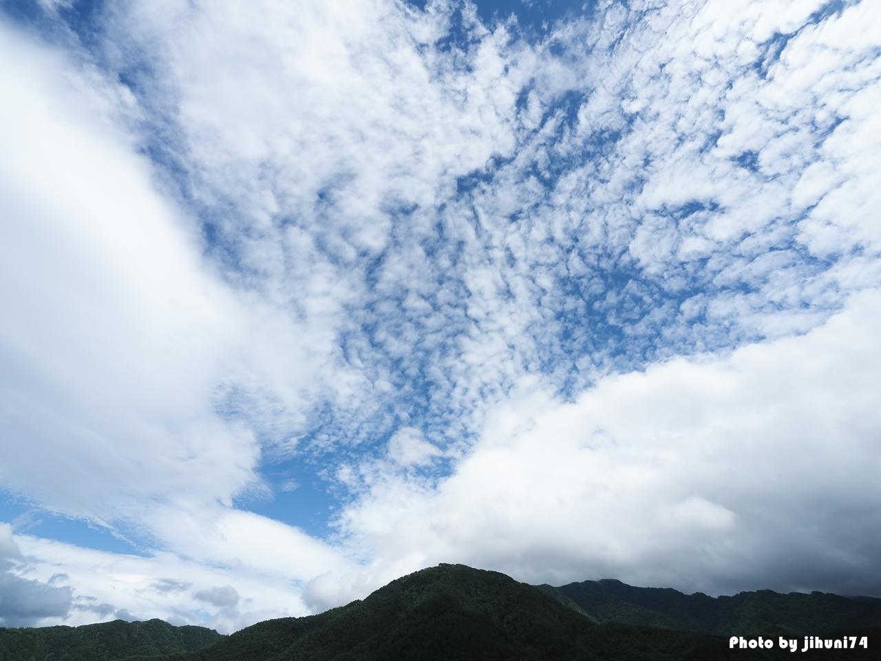 [시선] 폭우 그친 뒤 반전의 하늘