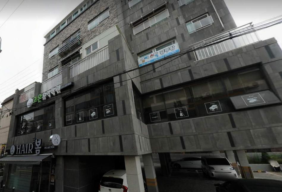 실제-주소시-건물-현황