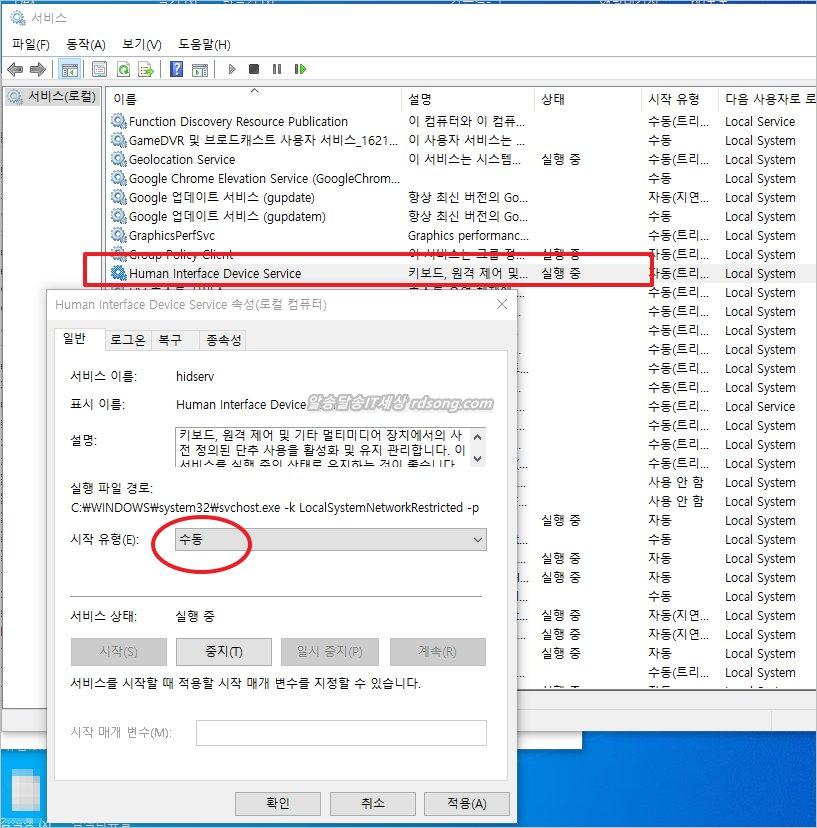 무선 키보드 mk320 볼륨조절 안됨 해결 방법