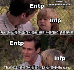 ENTP 유형 특징 연애궁합 총정리(+장점 단점 직업 추천 궁합 팩폭 매력 MBTI유형)