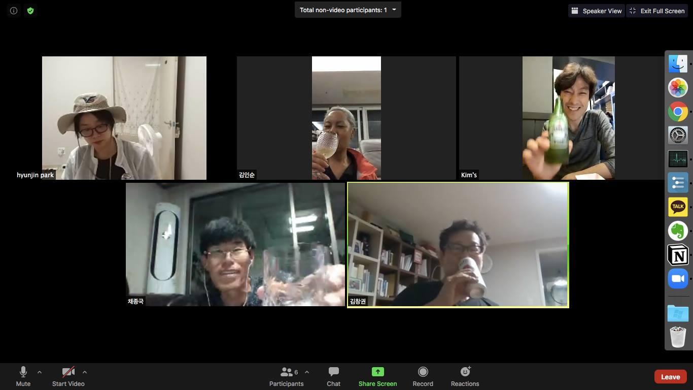 해밀산악회 온라인 회식