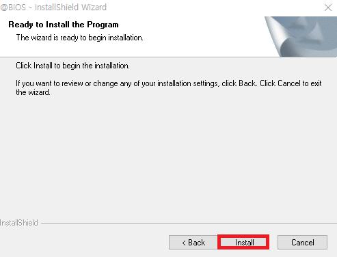 프로그램 설치
