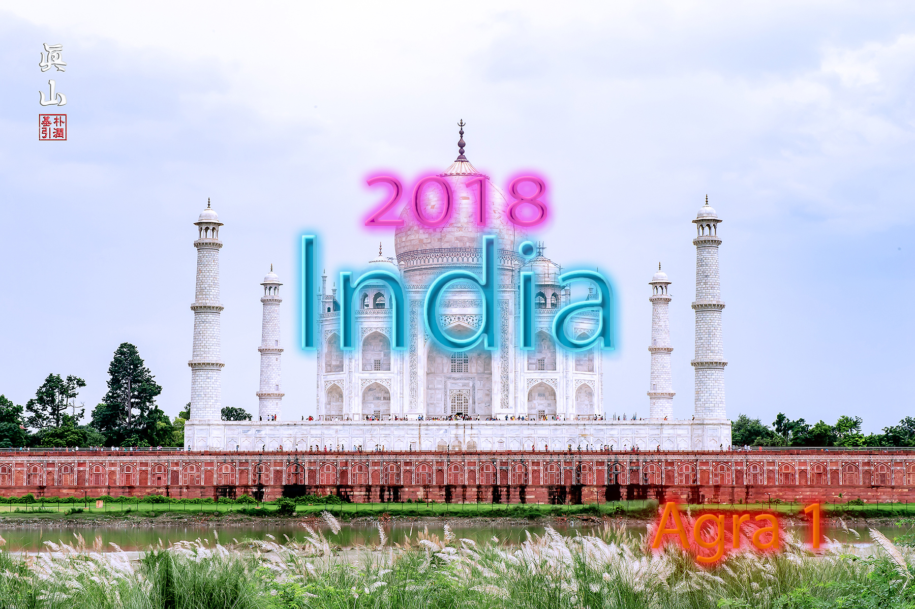 2018 India Tour - Agra 1, 5th day