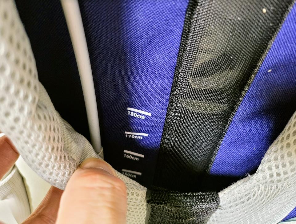 SATCH 스쿨 백팩 어깨끈 높이 조절