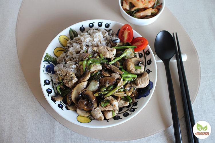 중국식 양송이덮밥 완성