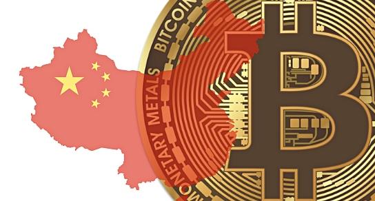중국 모든 가상화폐 거래 불법화