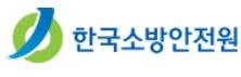 한국소방안전원-로고