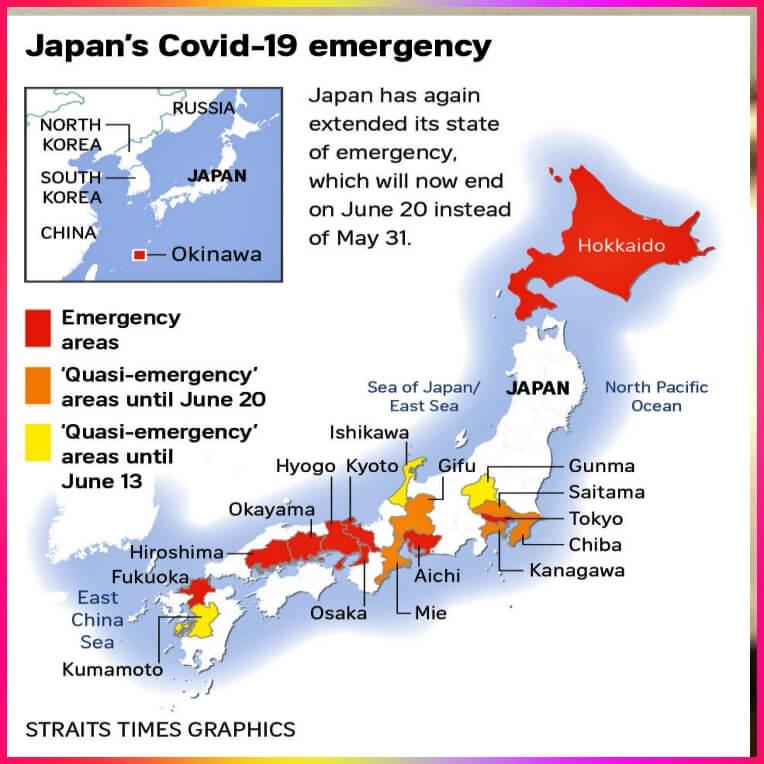 일본-코로나-긴급사태-지역