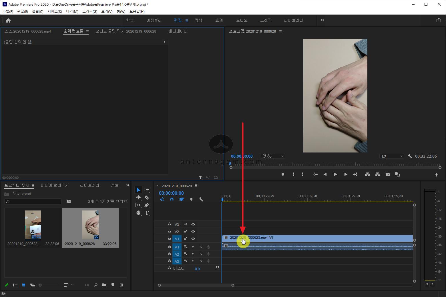 타임라인에 삽입된 동영상 클릭