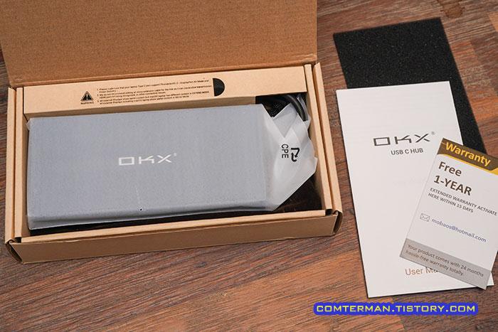 OKX USB Type-C HUB 언박싱