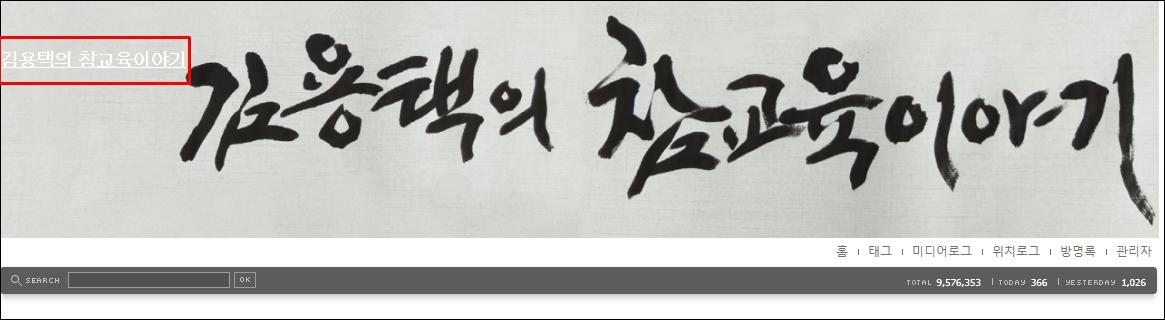 티스토리 블로그 기본 타이틀 감추기