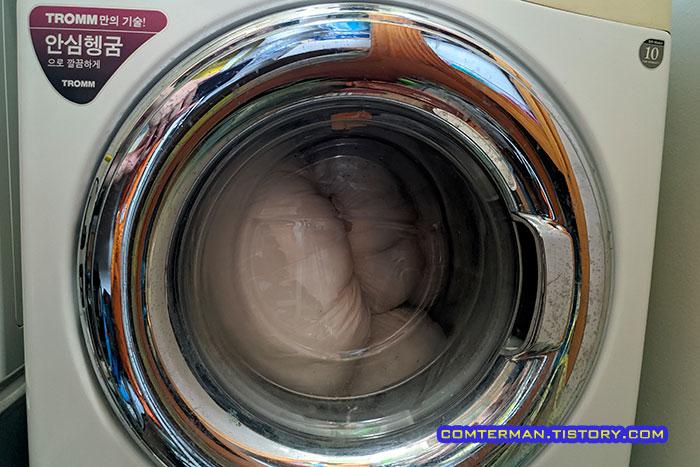 트롬 세탁기 솜베게 세탁