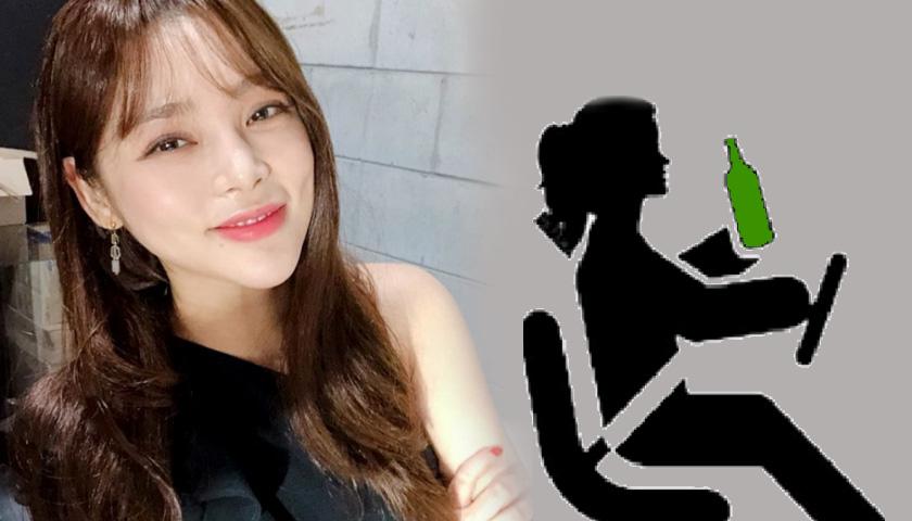 '배우 박시연' 대낮 음주운전 사고 입건…면허 취소 수준