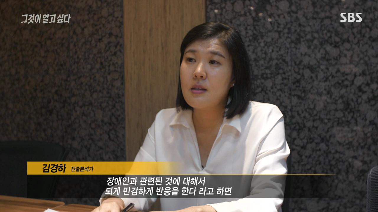 韩国裸贷 치어리더artistbak 韩国 裸贷 韩国版裸贷投稿画像