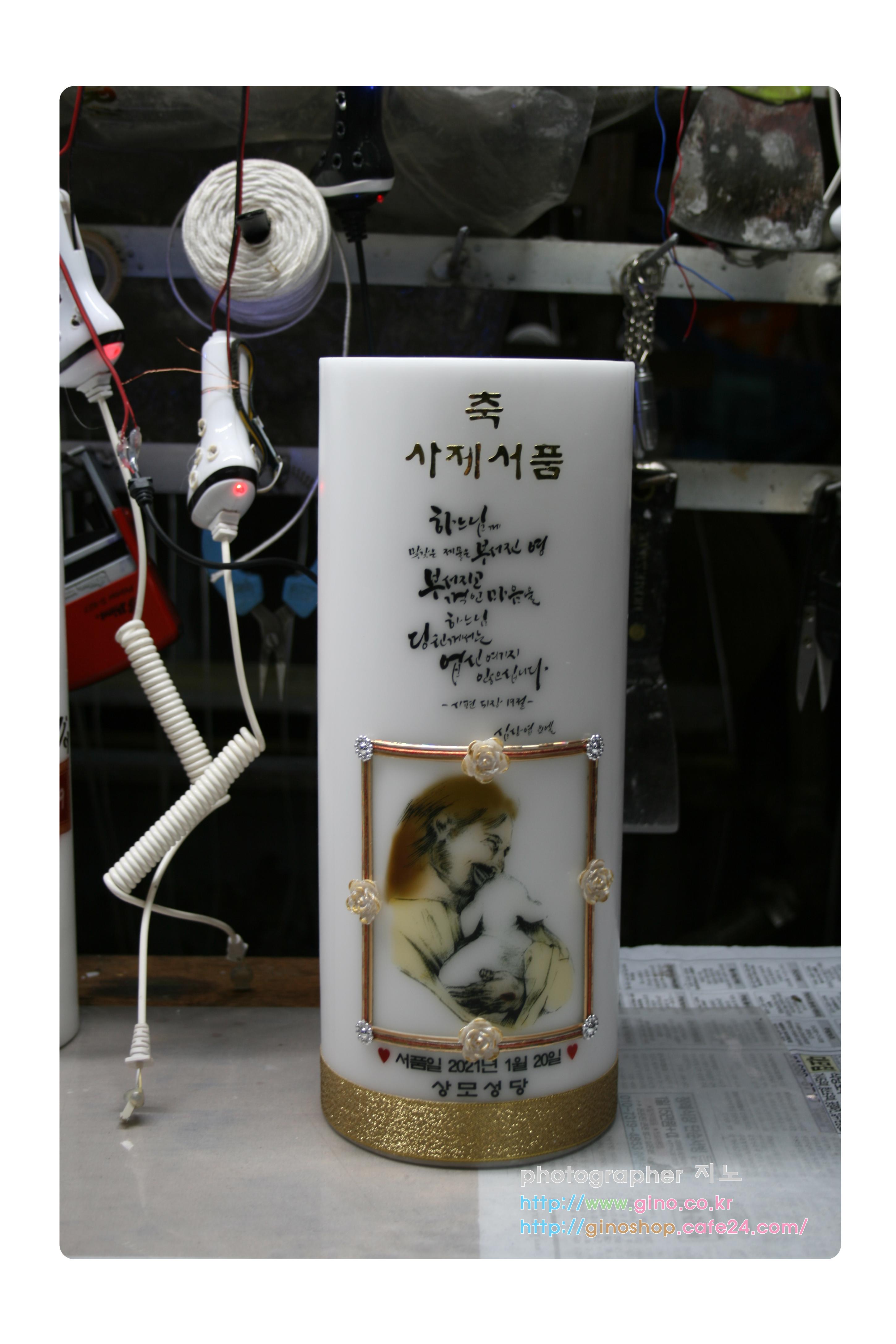 상모성당 심상엽(요엘)신부님 사제서품 양초 캔들 2021.1.20