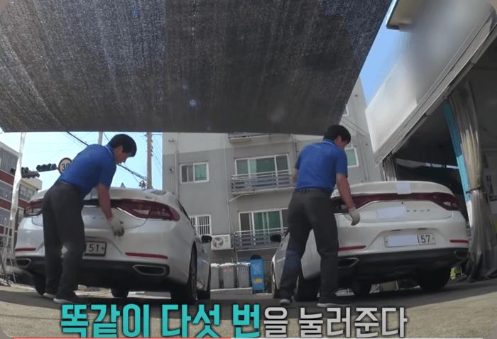 차량하부-스프링점검