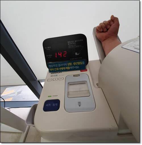 혈압 측정기