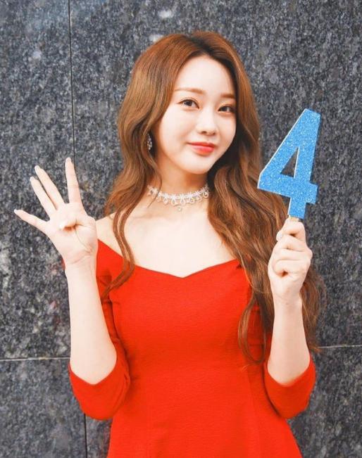 미스트롯2 4번 홍지윤