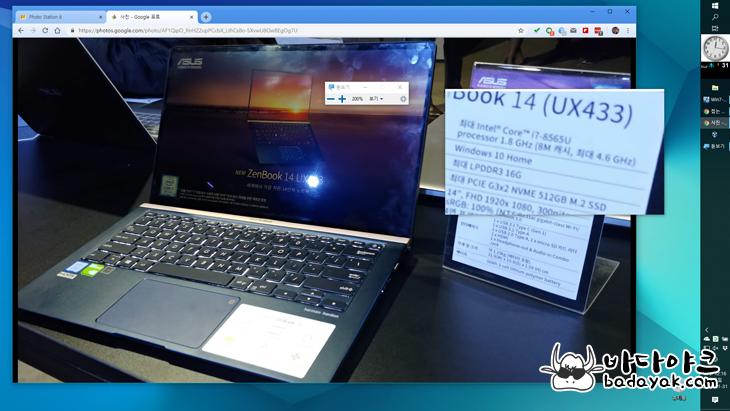 윈도우10 팁 화면 확대