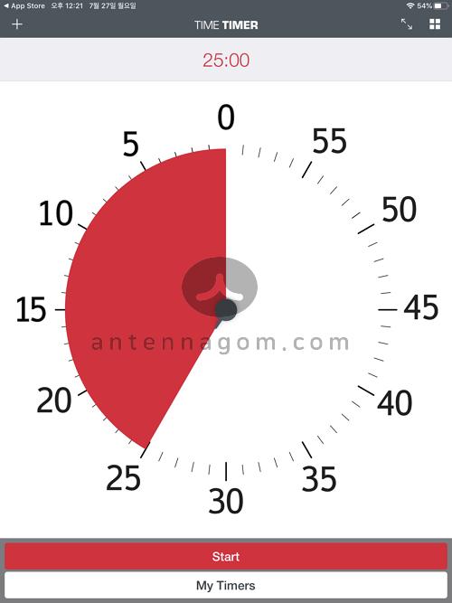 시간관리 학습도구 무료앱 타임타이머 4