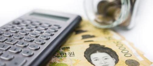 7등급 비상금대출 자격조건 신청방법 가능한곳 입니다