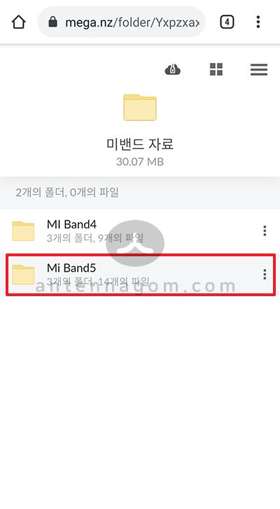 미밴드5 정발판 한글폰트 교체 4