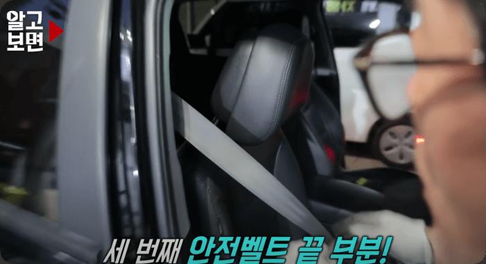 자동차-침수여부확인방법-안전벨트