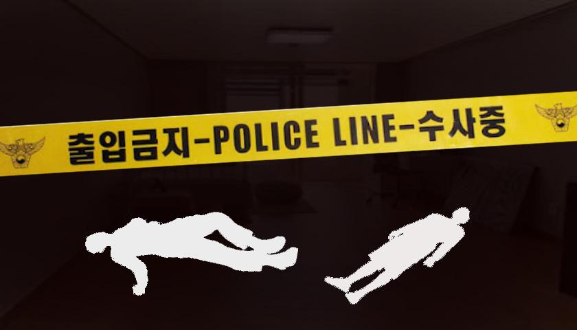 경북 구미 원룸서 남녀 3명 숨진 채 발견...1명 중태
