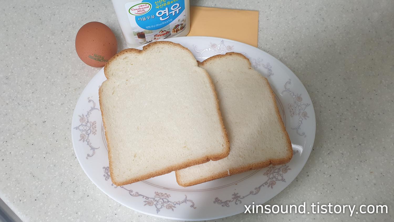 에어프라이어 못난이빵 만들기