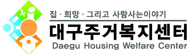 대구주거복지센터_logo