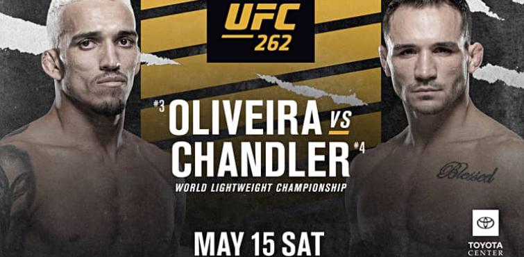 UFC 262 찰스 올리베이라 VS 마이클 챈들러 프로들의 승자 예상 - 8 : 3