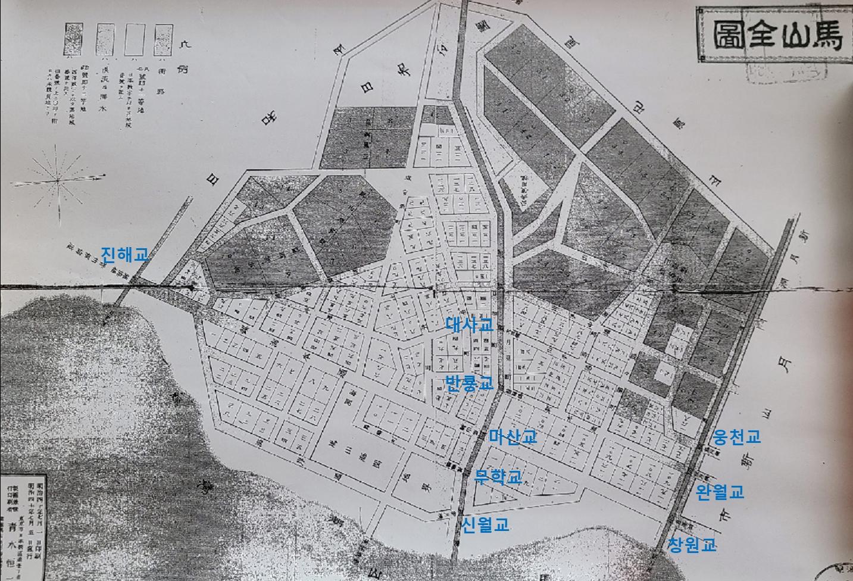 마산번창기(1908) - 4