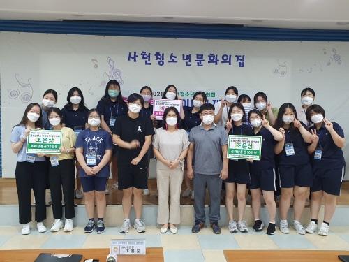 청소년문화의집, '홍보콘텐츠 아이디어 제안 대회' 성황리에 마쳐