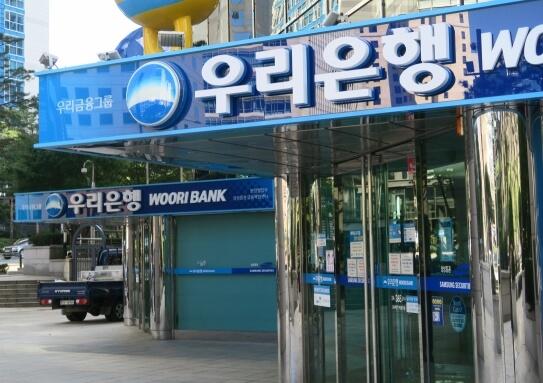 은행-영업점-오프라인매장-입구